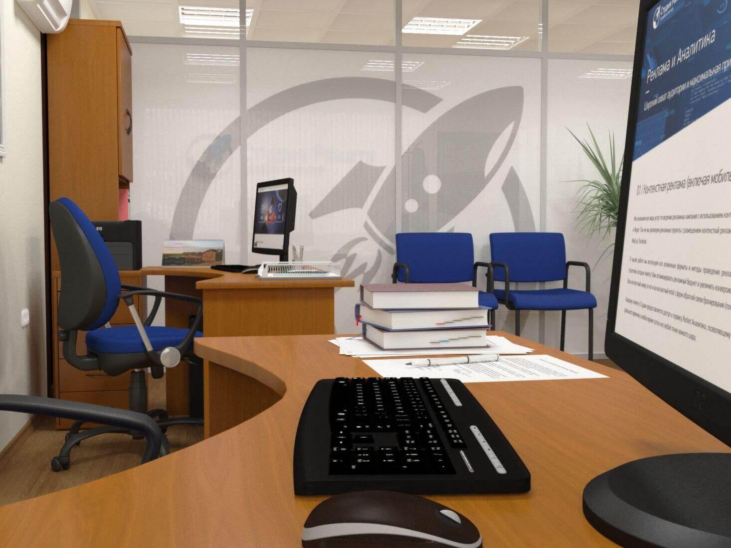 Студия Ракета переехала в новый офис
