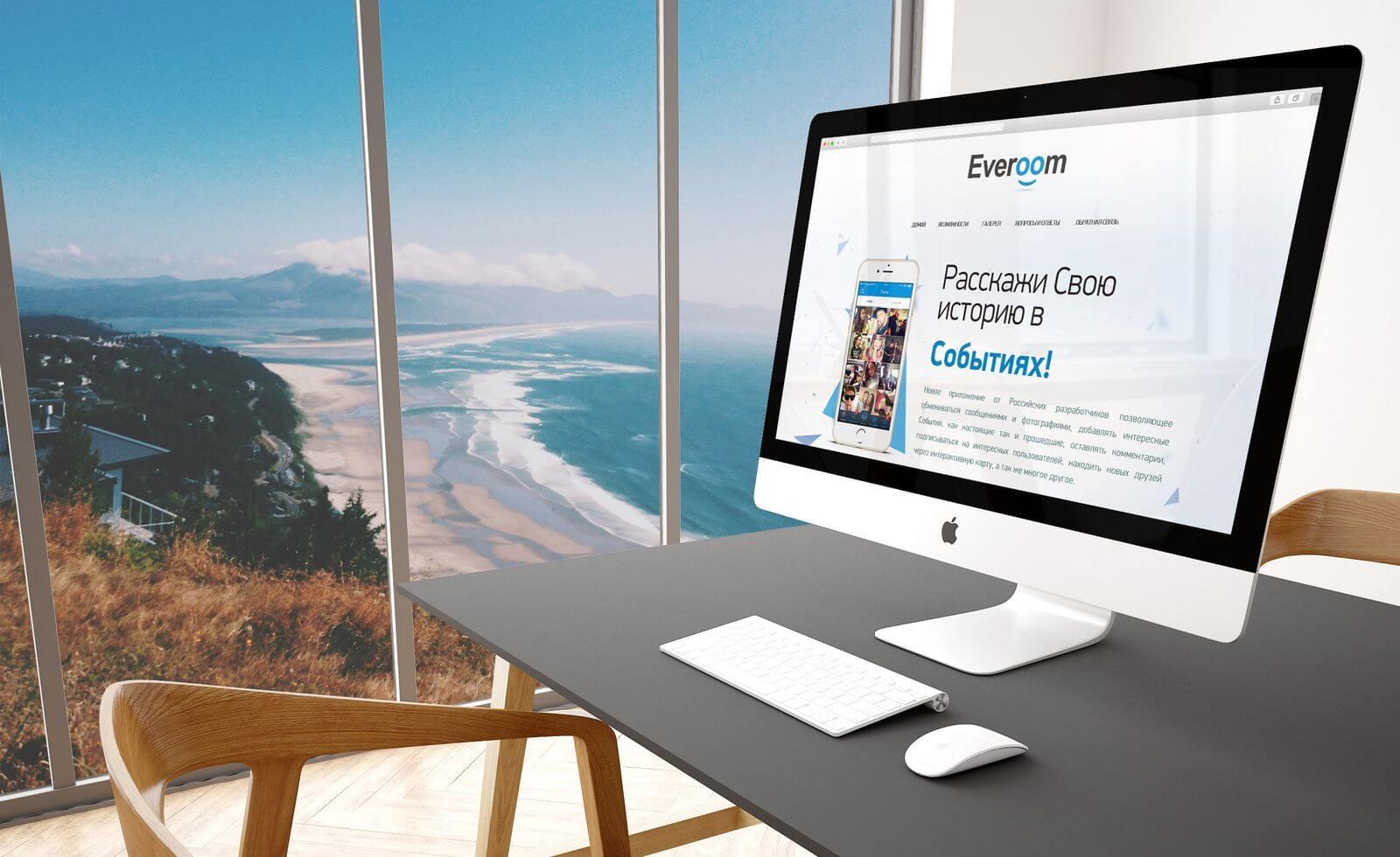 Студия Ракета завершила разработку сайта Everoom.com