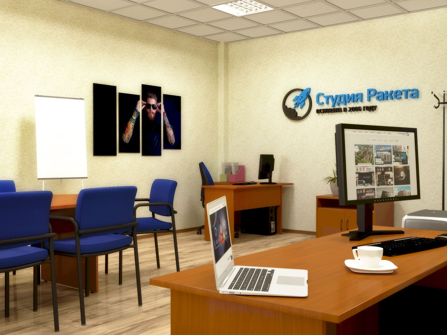 Студия Ракета переехала в новый офис! | Студия Ракета