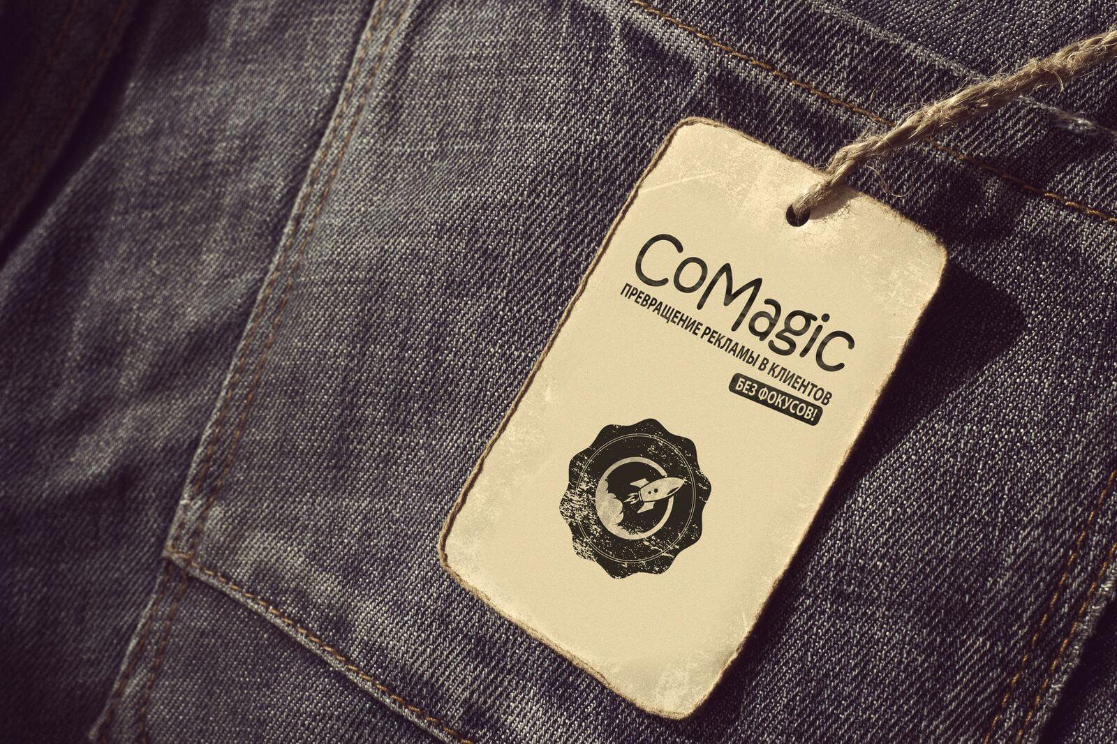 Статус партнера Comagic | Студия Ракета