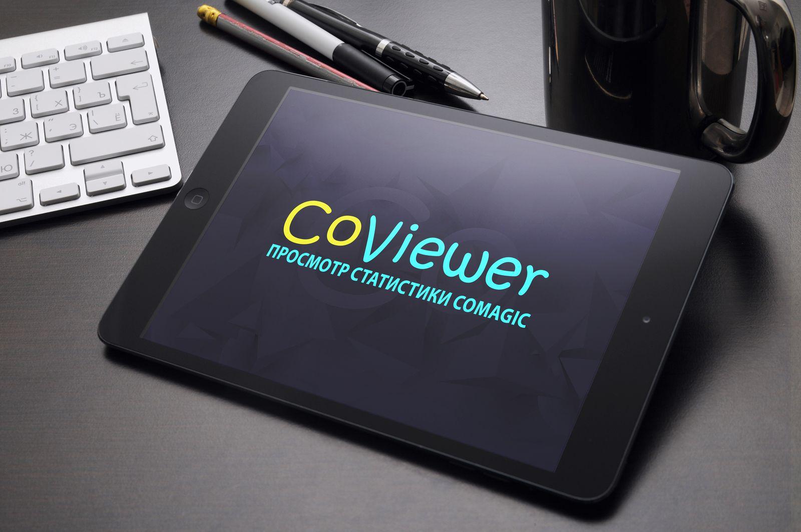 Студия Ракета завершила создание сайта Coviewer.ru | Студия Ракета