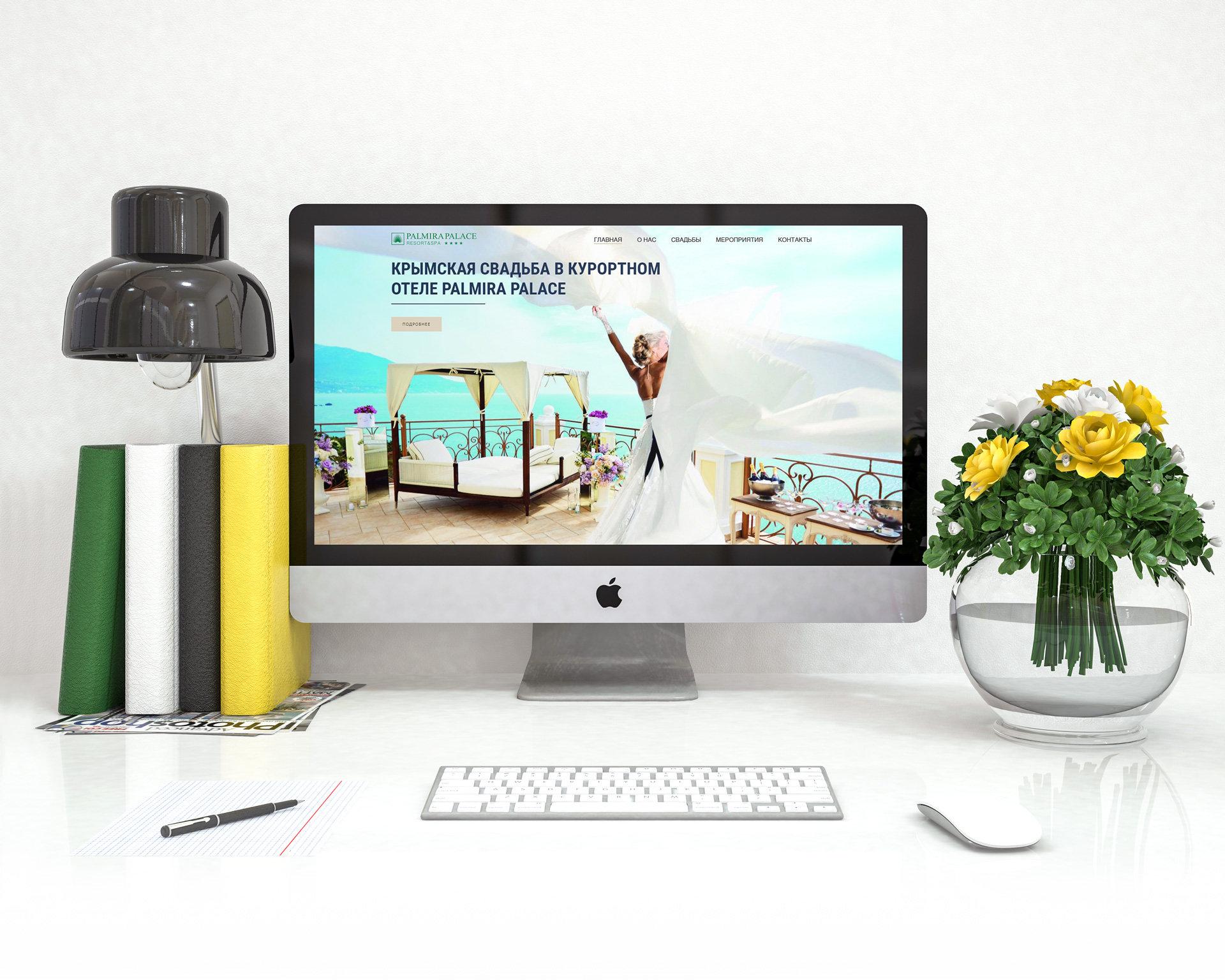 Разработка лэндинга для отеля Palmira Palace | Студия Ракета