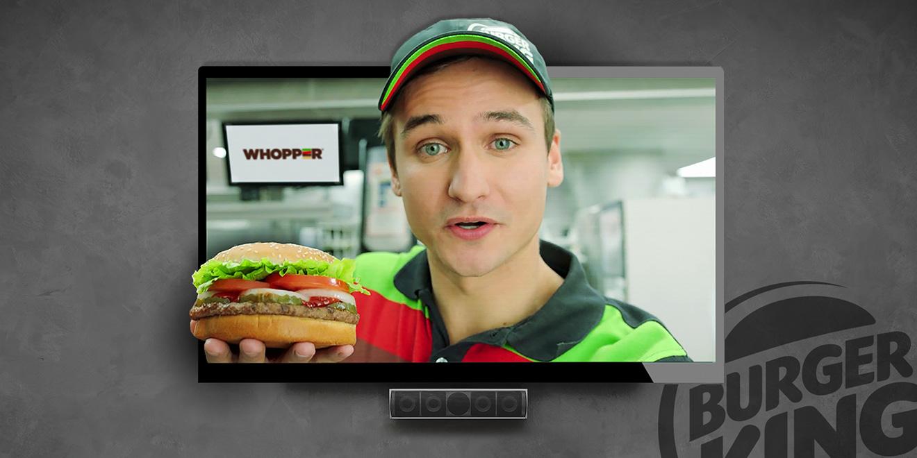 Бургер Кинг ворвался в дома американцев | Студия Ракета